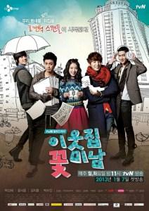 drama korea baru