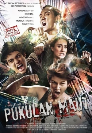 Image result for Pukulan Maut (2014)